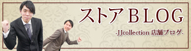 スタッフ紹介ページ