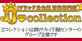JJCollection