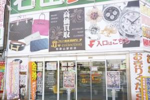 store-wakayama-ekimae-05
