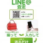 lineimage