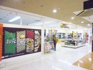 store-furuichi-02