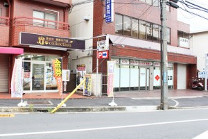 store-izumifuchu-01