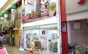 store-nodahanshin-01