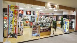 store-tsukashin-01